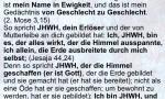 309_jhwh_allein_gott.jpg